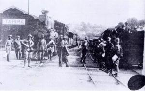 Tropas federais na estação de Mogiana de Itapira, 1932