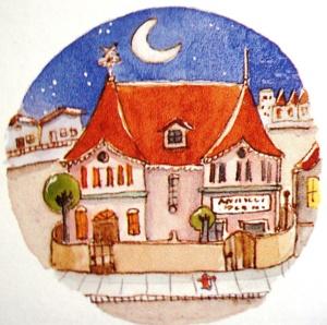 Ruazinha à noite, ilustração de Elisabeth Teixeira