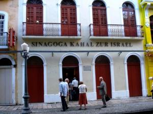 Sinagoga Kahal Zur Israel, Recife, Século XVII
