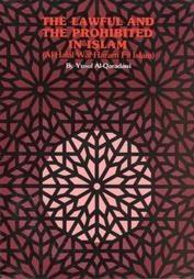O permitido e o proibido no Islã, livro de Yusuf al-Qaradawi, publicado em 1982