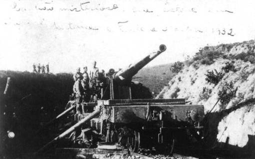 Trem blindado, 1932, Canhão Schneider 150mm, Araçu, Sorocabana