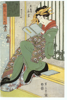 kikugawa_eizan_1787-1867_the_courtisane_hanashiba_from_the_tamaya_house_reading_a_book_c__1816-18_national_museum_of_ethnology_leiden