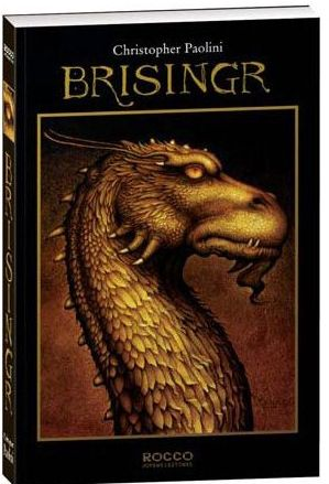 200vendido-brisingr3