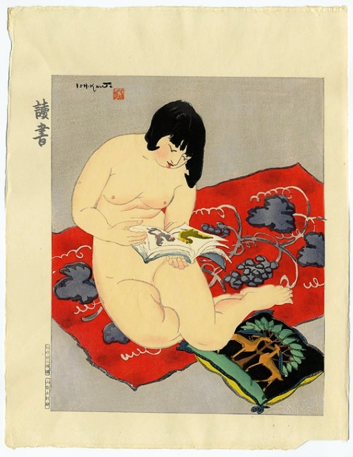 toraji-ishikawa-japao-1875-1964-woman-reading-1935