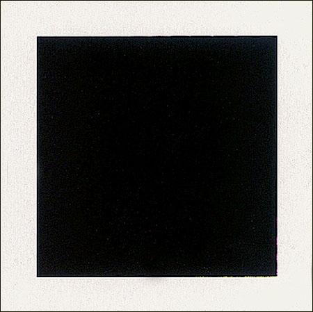 Quadrado Negro, 1915