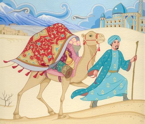 camel, niles shmistry