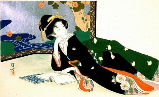 Ikeda Terukata (Japão 1883-1921) lady reading