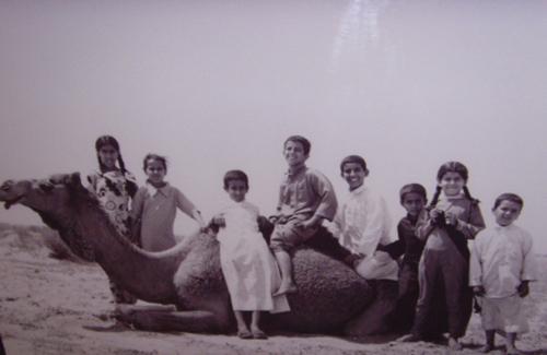 Crianças na Arábia Saudita, foto Bob Riley