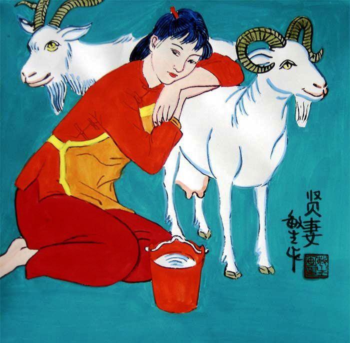 # 16 Cheng Minsheng  Pastorinha de Cabras