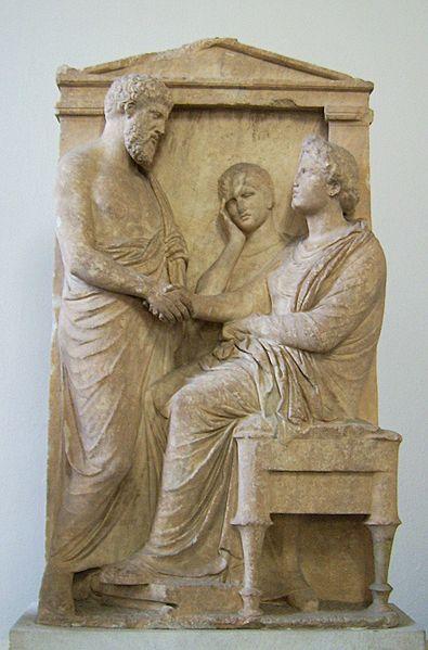 395px-Pergamonmuseum_-_Antikensammlung_-_Relief_19
