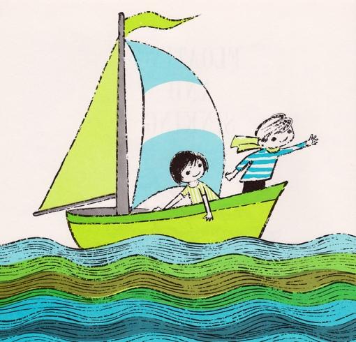 barco, Franklyn M. Branley