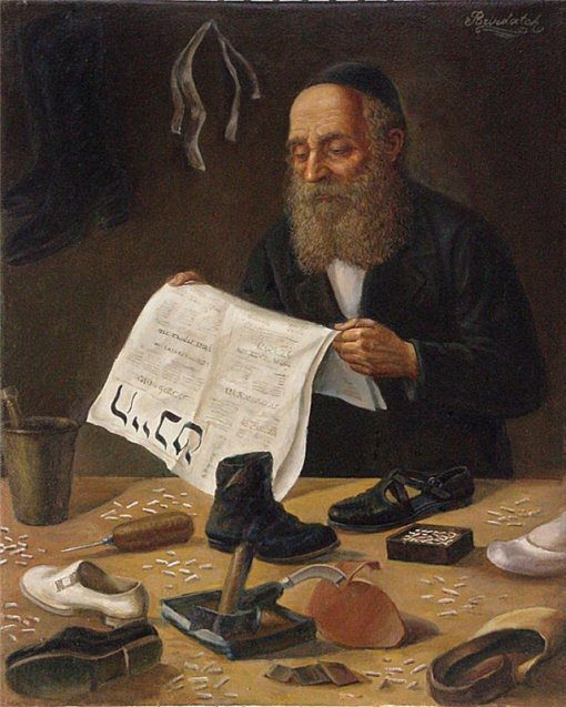 V. Brindatch (Israel) Shoemaker