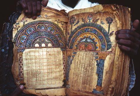 garima_gospels2.jpg