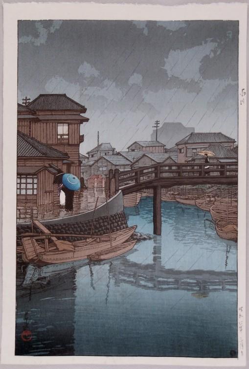 KAWASE HASUI (1883 - 1957) - RAIN AT SHINAGAWA (Tokyo) , Woodcut, 1931.