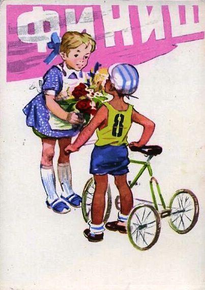 velocípede, o corredor,