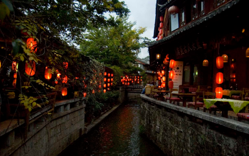 003_cite-lijiang_theredlist