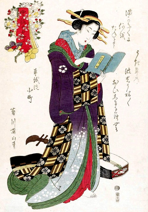 Komachi with book.  Ukiyo-e woodblock print, Mid- 19th century, Japan, by artist Kikugawa Eizan.