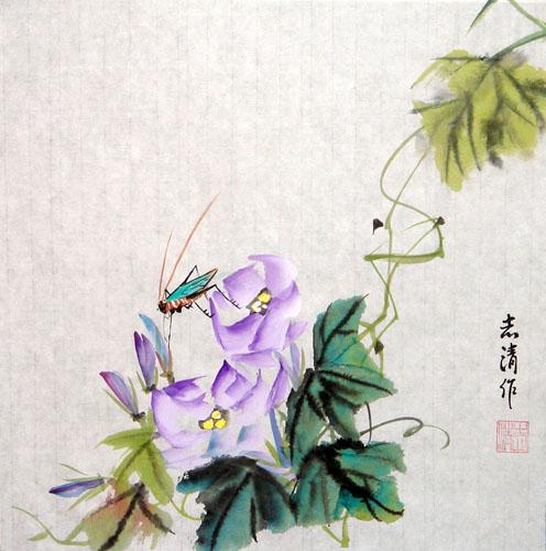 aquarela chinesa