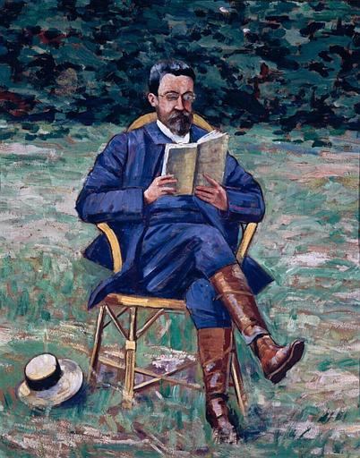 Georgette Agutte (França) Marcel Semblat lisant, 1910-1920, Musée de Grenoble