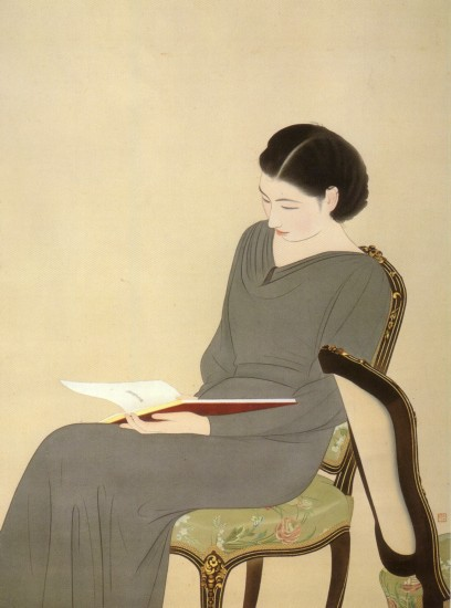 Reading - Nakamura Daizaburo (1898-1947)