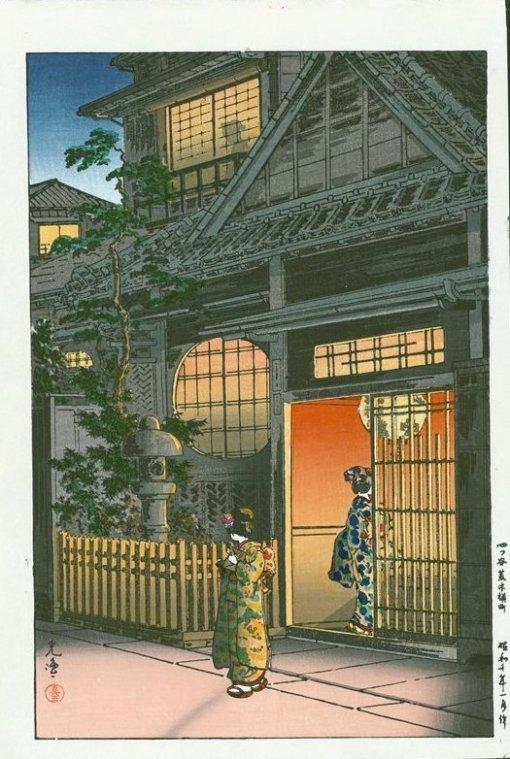 tsuchiya-koitsu-woodblock-print-teahouse-yotsuya-araki