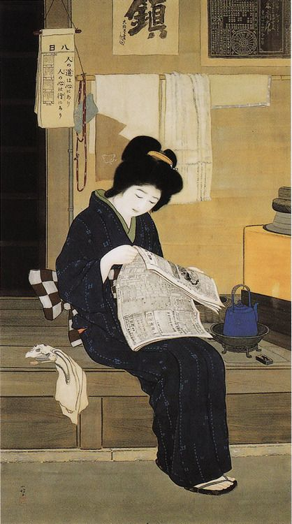 ito-shoha-1877-1968-japan-%e4%bc%8a%e8%97%a4-%e5%b0%8f%e5%9d%a1