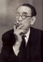 nagai-kafu