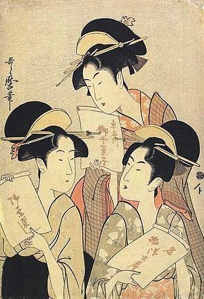 utamaro_-_kashi-bukuro_wo_motsu_san_bijin