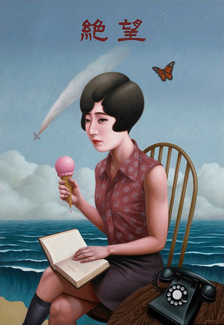 alex_gross_3ice-cream-cone-despair-alex-gross