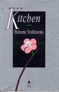 kitchen_1267138109b