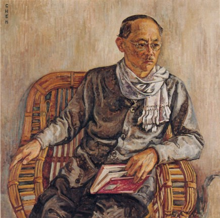 portrait-of-eugene-chen-georgette-chen (China, 1906), oleo sobre tela,