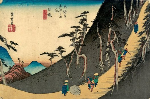 A Hiroshige print of Nissaka. Credit Courtesy of Ronin Gallery Collection