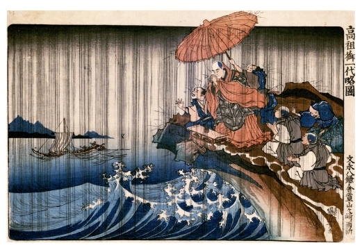 Nichiren Praying for Rain at Ryôzengasaki in Kamakura in 1271, Kuniyoshi Utagawa, Japanese Prints Collection, MS.2013.043, John J. Burns Library, Boston College.