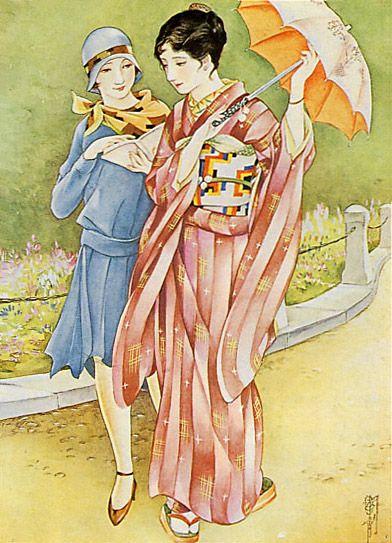 Kasyou Takabatake