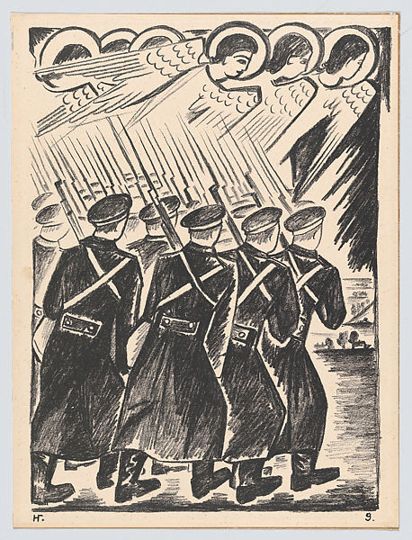Natalia Goncharova (French [born Russia], 1881–1962). Christian Host from Mystical Images of War, 1914. Lithograph, 30 x 22cm,The Metropolitan Museum of Art, New York