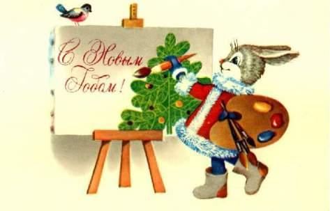 animais cartão de natal russo, pintor