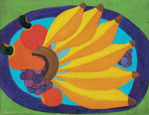 Gerson de Souza,Natureza Morta. Da série Cada Indíviduo É Um Universo.,Óleo sobre tela,Assinado e datado e titulado no verdo, 1975 inferior esquerdo,19 x 24 cm.