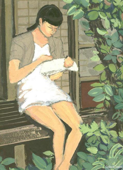Seikichi Izawa (Japão 1926-1997) 1